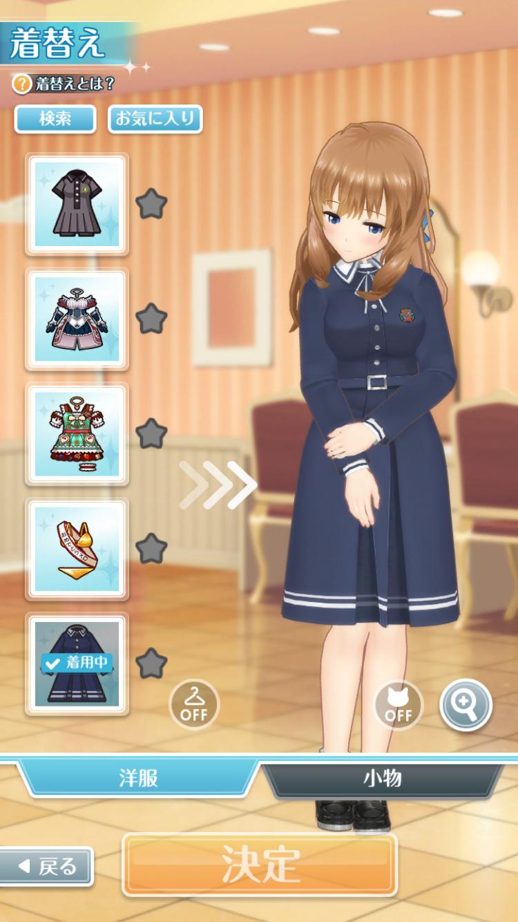着せ替えゲーム スマホアプリ
