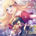12/31(木)から開催予定の「新春グルメプリンセス!」と ☆3 サレン(クリスマス)