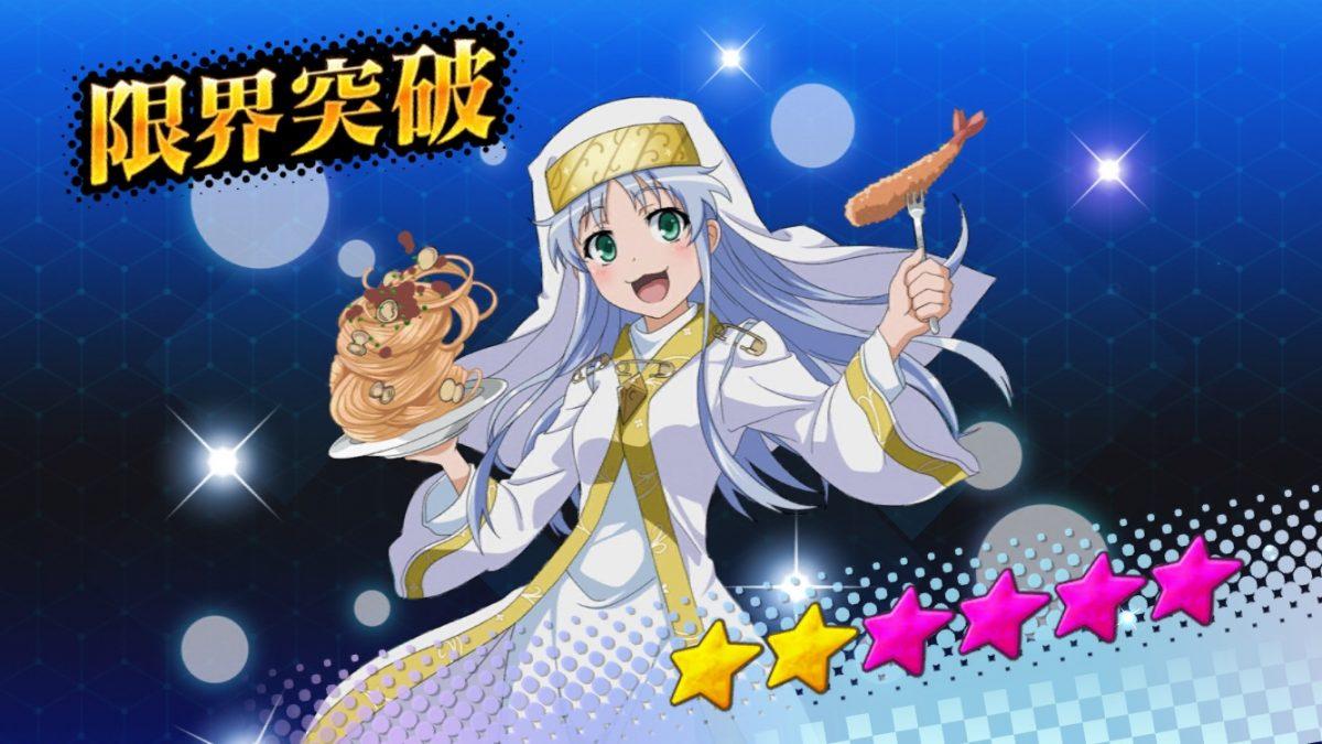 toaruIF ☆6 インデックス